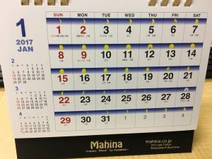 月の満ち欠けが記載されている卓上カレンダーです